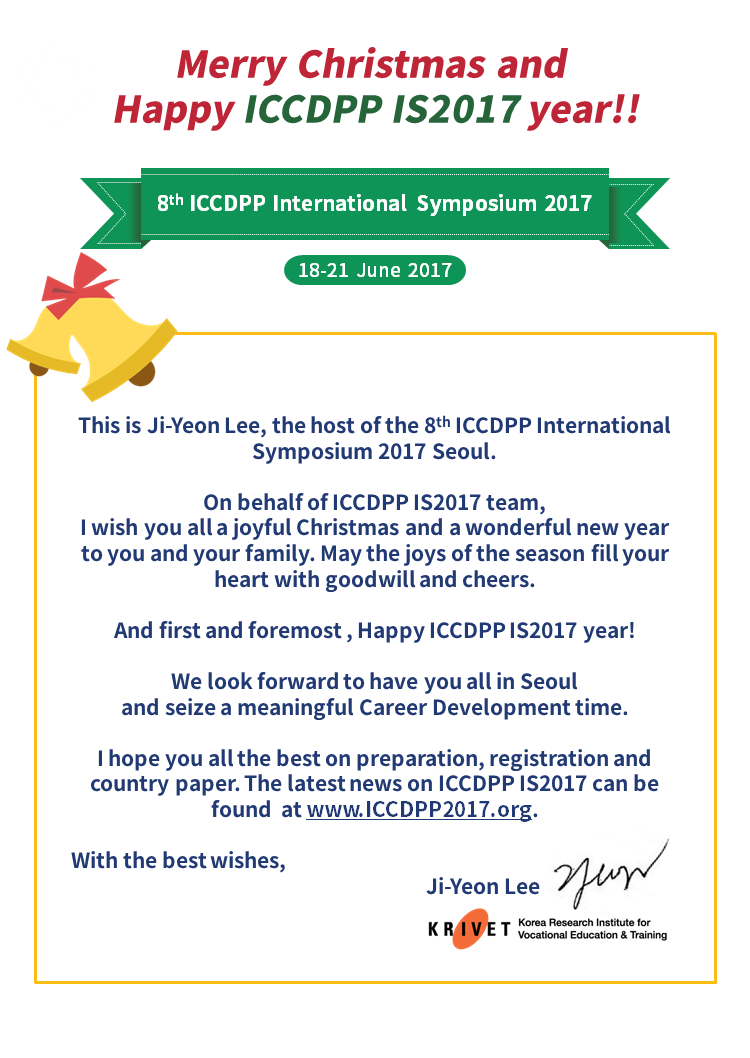Merry Christmas And Happy Iccdpp Is Year Iccdpp Is